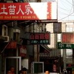 """Dincolo de proverbele chinezești (part.I): """"Şi drumul cel mai lung începe tot cu un pas"""""""