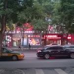 Dincolo de proverbele chinezești (III): Jocuri de societate